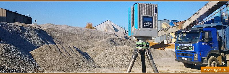 Как сделать геодезическая съёмка
